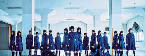 The Time Of Keyakizaka46 - Vol 3