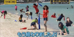 Nogizaka Under Construction - EP 47