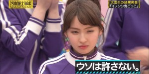 Nogizaka Under Construction - Episode 189