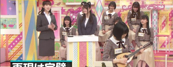 Nogizaka Under Construction - Episode 191