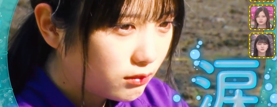 NOGIZAKA UNDER CONSTRUCTION - EPISODE 204