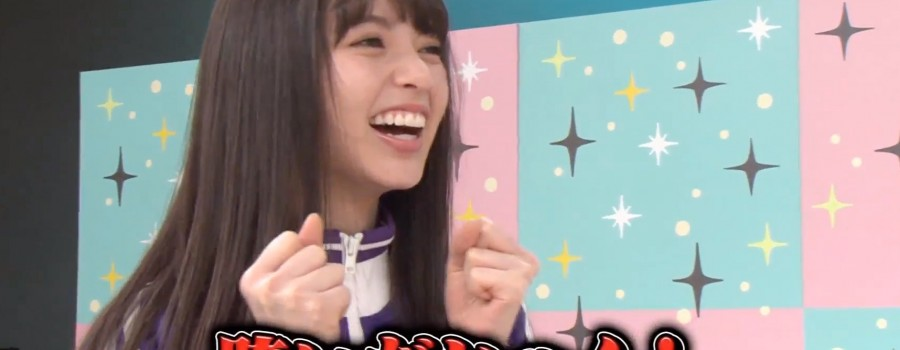NOGIZAKA UNDER CONSTRUCTION - EPISODE 199