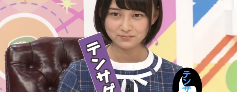 NOGIZAKA UNDER CONSTRUCTION - EPISODE 81