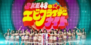 SKE48 NO EBI-FRIDAY NIGHT - EPISODE 5
