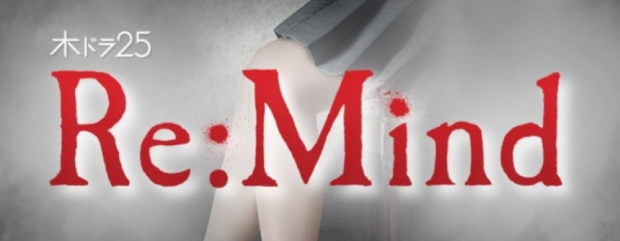 Re:Mind - Episode 8 (VOSTFR)